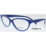 ТОП ОФЕРТА!!! Рамка + стъкла Smile 1,5 BlueFilter