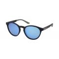 Слънчеви очила Solano