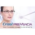 Essilor Crizal Prevencia