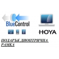 HOYA HILUX HVLL BlueControl + рамка